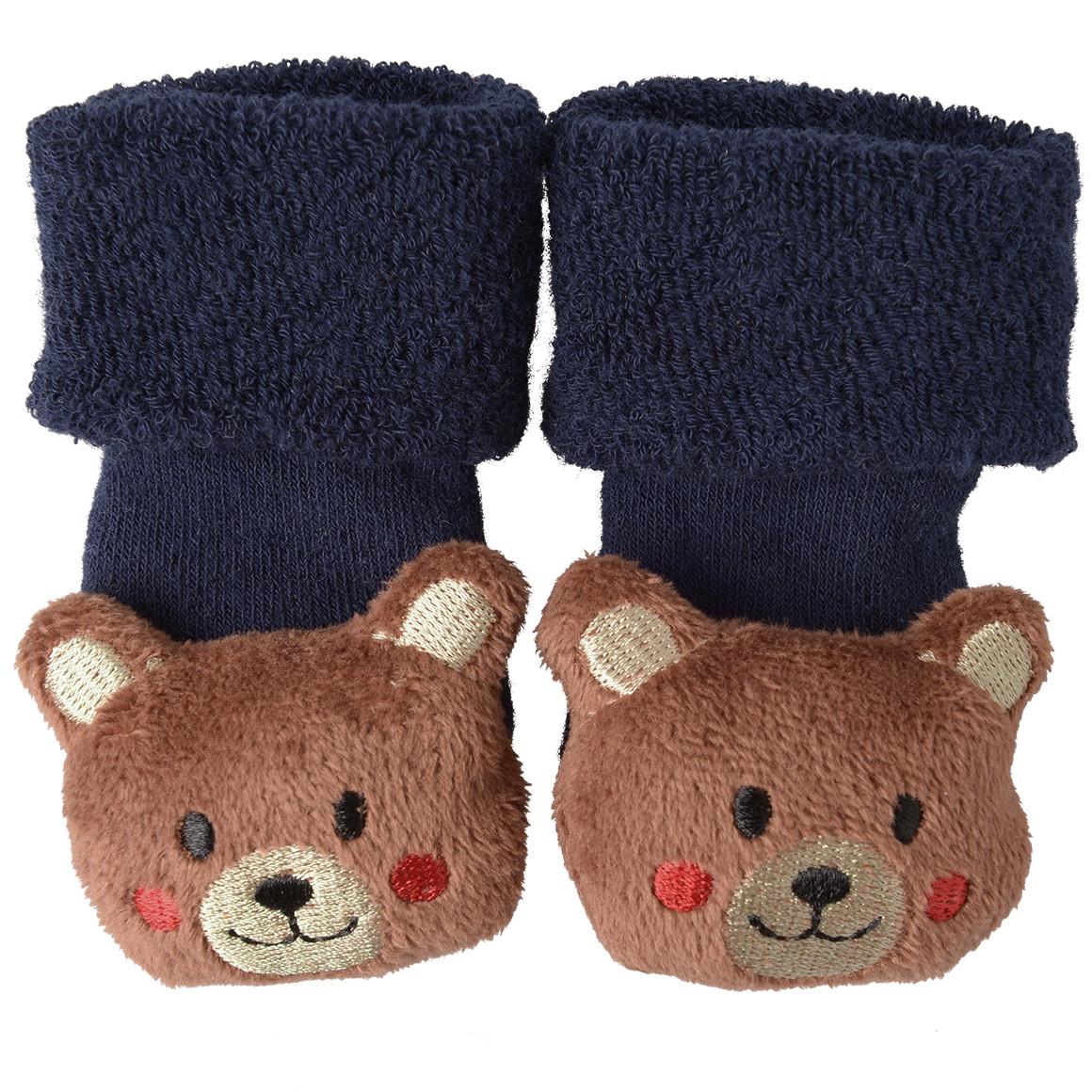 Teddybären Mit Rasselsockken Newborn Rasselsockken Teddybären Newborn Mit Newborn P0Onwk
